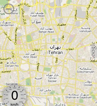 نگهداری ، پرستاری و مراقبت از سالمند در محله های مرکز تهران
