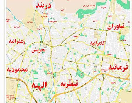 نگهداری ، پرستاری و مراقبت از سالمند در منزل - شمال تهران