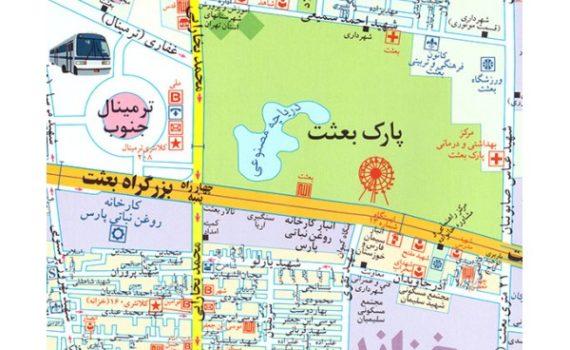 نگهداری ، پرستاری و مراقبت سالمند و کودک در جنوب تهران